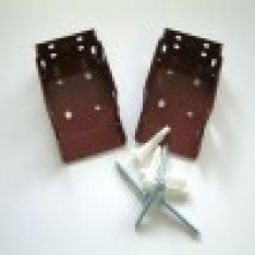 Wooden Venetian Blind Brackets Dark Brown